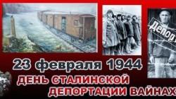 Vaynah sürgünü Moskova'da anılacak