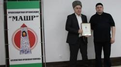 İnguşetya'da 'Sivil toplum kahramanları' seçildi