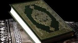 Kur'an İnguşçaya çevrildi