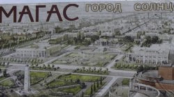 Magas'da ilk belediye toplu taşıtları hizmete başladı