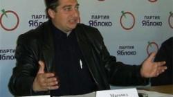 Magomed Mutsolgov: 'Terör' bitti