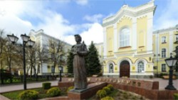 Kuzey Kafkasya Federal Üniversitesi İnguşetya için bürokrat yetiştirecek
