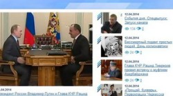 Karaçay-Çerkeste 24 saat tv yayını
