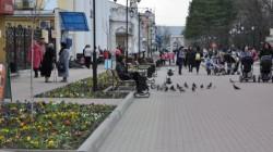 Çerkesk şehri çiçeklerle bezendi