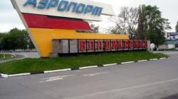 Vladikavkaz havaalanının açılışı Kasım sonuna ertelendi