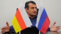 """""""Rusya ile işbirliği"""" belgesi Güney Osetya'da tartışma yarattı"""