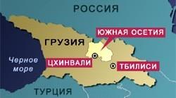 Güney Osetya, Gürcistan vatandaşlarını iade etti