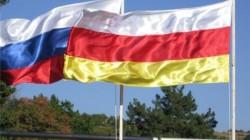 Güney Osetya Devlet Başkanı: Rusya ile yeni bir 'entegrasyon' anlaşması imzalanacak