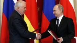 Avrupa Konseyi: Rusya'nın anlaşmaları uluslararası hukuka aykırı