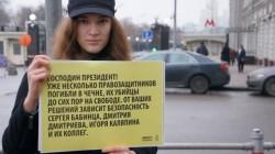 Çeçenya'daki insan hakları savunucularına Moskova'dan destek