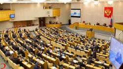 Putin'in direnişçi yakınlarını cezalandırma kanunu Duma'dan geçti