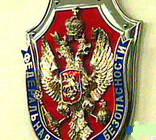 Dağıstan FSB başkanı değişti