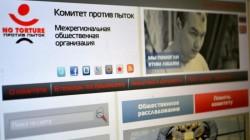 Kadirov yönetimi İşkence Karşıtı Komiteye savaş açtı