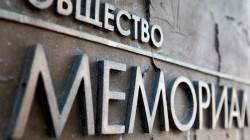Adalet bakanlığı 'Memorial'a ek süre verdi