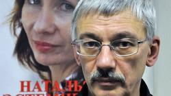 Çeçenya'da Memorial ofisine saldırı