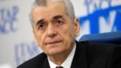 Kafkasya'da çocuk felci aşıları büyük ölçüde tamamlandı