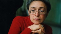 Af Örgütü'ndenAnna Politkovskaya için dayanışma çağrısı
