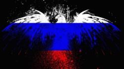 """Rusya'da hedef 2020:""""Vatanseverlik aşılanacak"""""""