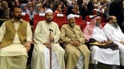 İnguşetya İslam Konferansına hazırlanıyor