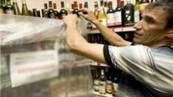 Vladikavkaz'da alkol satışı kısıtlandı
