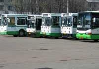 İnguşetya'da belediye otobüsleri yenileniyor