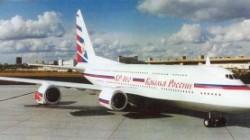 Kokov: Kabardey-Balkar yeni havaalanıyla turist akınına uğrayacak