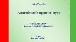 Erciyes Üniversitesi'nde Çerkesçe ders kitabı yayınlandı